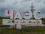 Річниця аварії в Чорнобилі: ТОП-7 найбільших радіаційних катастроф