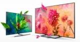 Як налаштувати цифрові канали на телевізорі